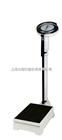 新款TZ-120机械人体秤 120公斤体重秤