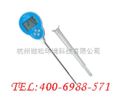 WS-105油炸食品中心溫度計