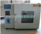 101A-5B不銹鋼內膽鼓風干燥箱-廠家,價格