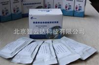 10條瘦肉精(萊克多巴胺)快速檢測卡 姜堰市