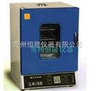 LG-50臺式鼓風干燥箱