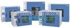 DHG-9123A鼓风干燥箱