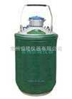 YDS-10成都液氮容器(儲存式)