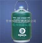 YDS-5-200液氮罐(儲存式)