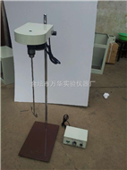 JJ-1(1000W)大功率电动搅拌器