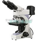 BM2100生物顯微鏡