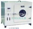 101-2y(A)远红外干燥箱(300度)