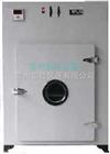 101-7HA强制空气对流干燥箱