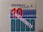 10格A测温贴片在轨道交通测温上的运用