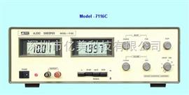 7116C中国台湾阳光Sunlight 7116C自动扫频振荡器(20W)