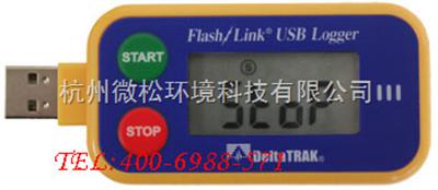 20914\15\16\17USB一次性溫度記錄儀