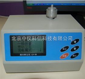 LD-5K手提式颗粒物测量仪