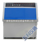 ZN-PZN-P【新型紫外光老化试验箱】五科南京