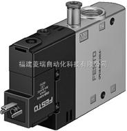 CPE24-M1H-5J-3/8FESTO 费斯托 双电控电磁阀