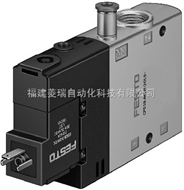 CPE24-M1H-5J-3/8FESTO 費斯托 雙電控電磁閥