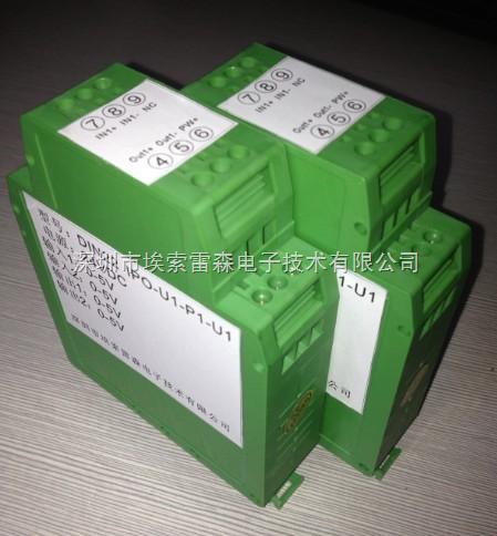 rs485数字信号转模拟信号隔离器/变送器