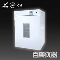 PYX-DHS·500-LBY-Ⅱ隔水式电热恒温培养箱生产厂家