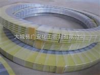 DN100实用金属缠绕垫片