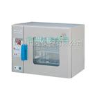 GR-76热空气消毒箱