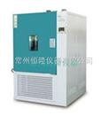 GD7025GD7025高低温试验箱-厂家,报价