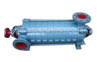 MD155-67*4MD矿用耐磨卧式多级离心泵