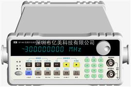 SP1461南京盛普SP1461数字合成高频标准信号发生器