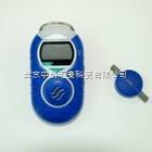 霍尼韋爾硫化氫檢測儀,impulse xp硫化氫氣體檢測儀