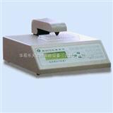 WD-9417B北京六一酶标仪总代理