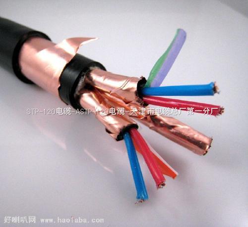 mhyvp矿用电缆,rs485