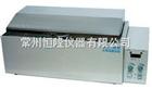 HH-420/600恒温水箱