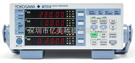 WT310EH WT332E日本横河WT310EH WT332E WT333E功率分析仪
