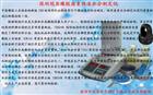 SFY-20肉骨粉水分快速测量仪,肉骨粉水分快速测定仪