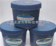 导电膏CL22-DG