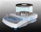 WT603N/WT1003N电子精密天平1mg
