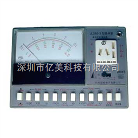 JL295-3现货供应JL295-3晶体管直流参数测试表