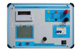 供应全自动互感器综合特性测试仪