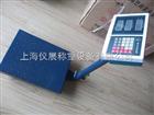 红河州100KG/公斤/千克打印电子台秤