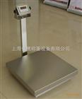 迪庆州800千克联接电脑电子台秤/计重台秤报价