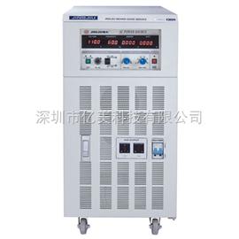 JJ98DD23C山东精久(JINGJIU) JJ98DD23C 可调式单进单出变频电源