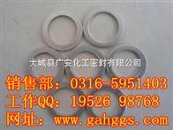 20*16深圳铝垫片