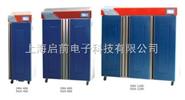 DGX系列冷光源植物培養箱