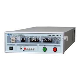 WB2675S杭州威博(WEIBO) WB2675S 泄漏電流測試儀