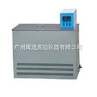 低温恒温箱(槽)