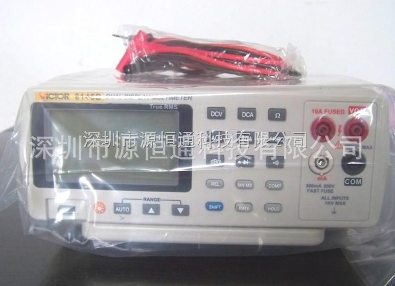 胜利vc8045-ii台式万用表