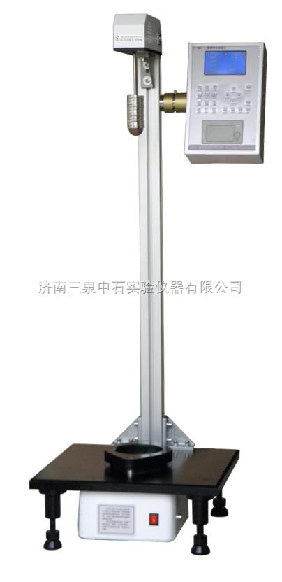 GB/T9639《塑料薄膜和薄片抗冲击性能试验方法自由落镖法》