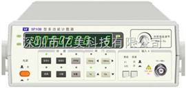 SP10B南京盛普SP10B多功能频率计数器