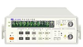 SP1500C代理盛普SP1500C多功能頻率計數器