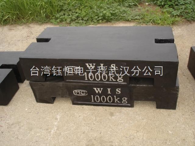 1吨砝码,铸铁砝码价格