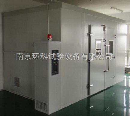 南京老化房生产厂家