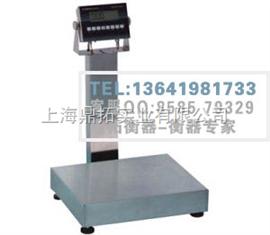 TCS1T防爆电子磅〓1000KG防爆电子磅称